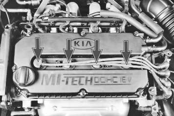 Ремонт Kia Spectra : Неисправности электрооборудования
