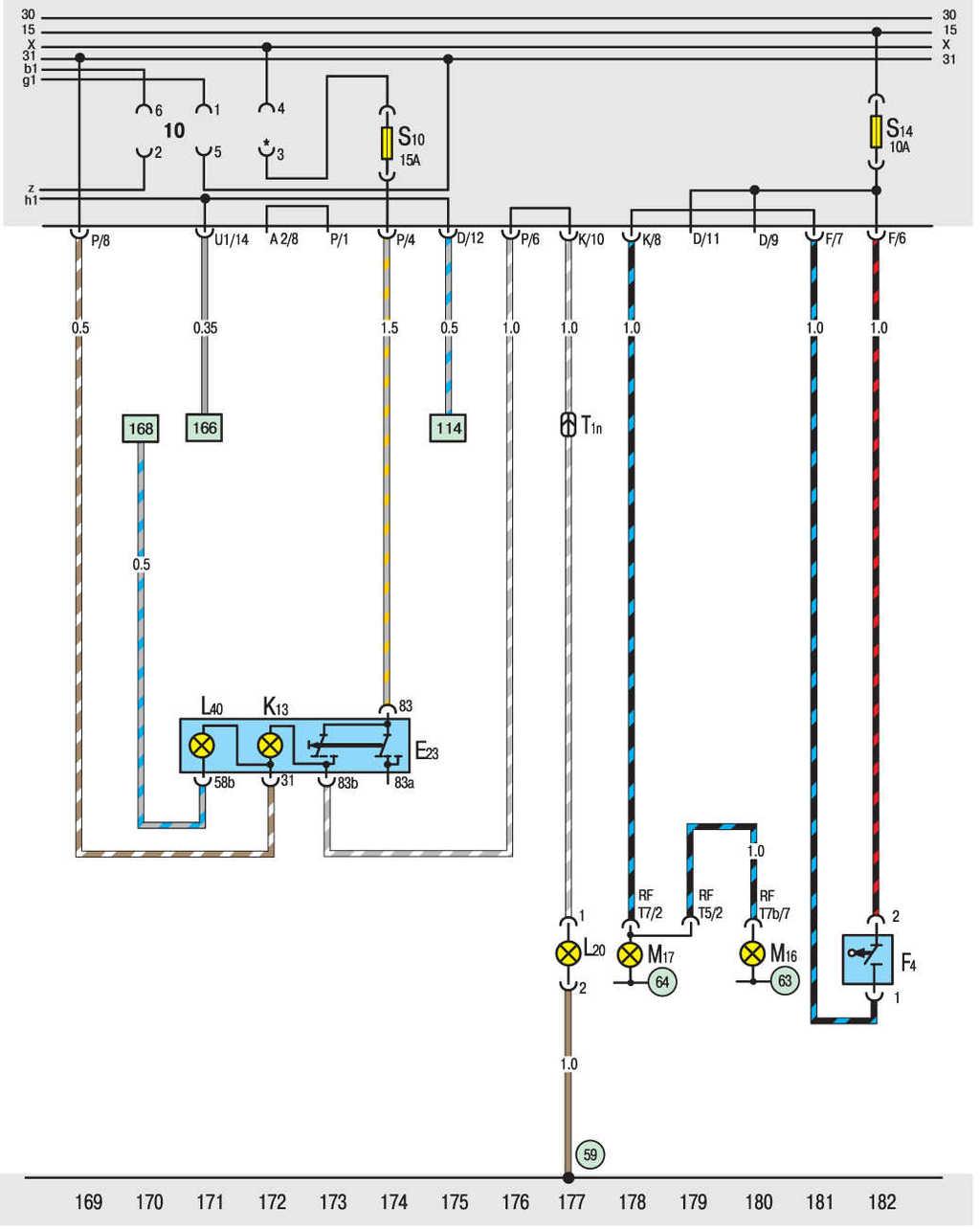 Датчик включения вентилятора транспортер т4 скребковый конвейер с двумя цепями