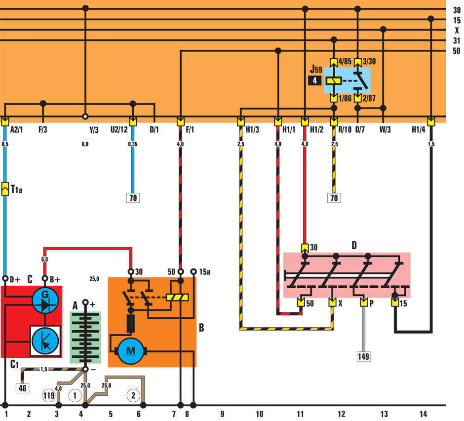 электрическая схема транспортера-распределителя
