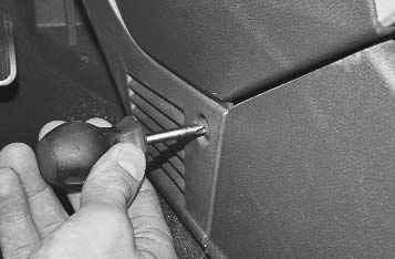 Снятие и установка облицовок тоннеля пола
