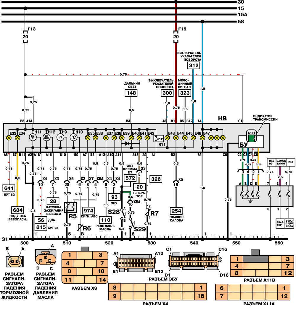 daewoo nexia gl двигатель a15mf характеристики инструкции по ремонту