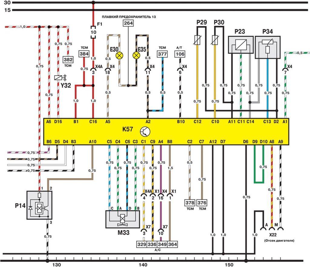 Схема электрическая принципиальная daewoo