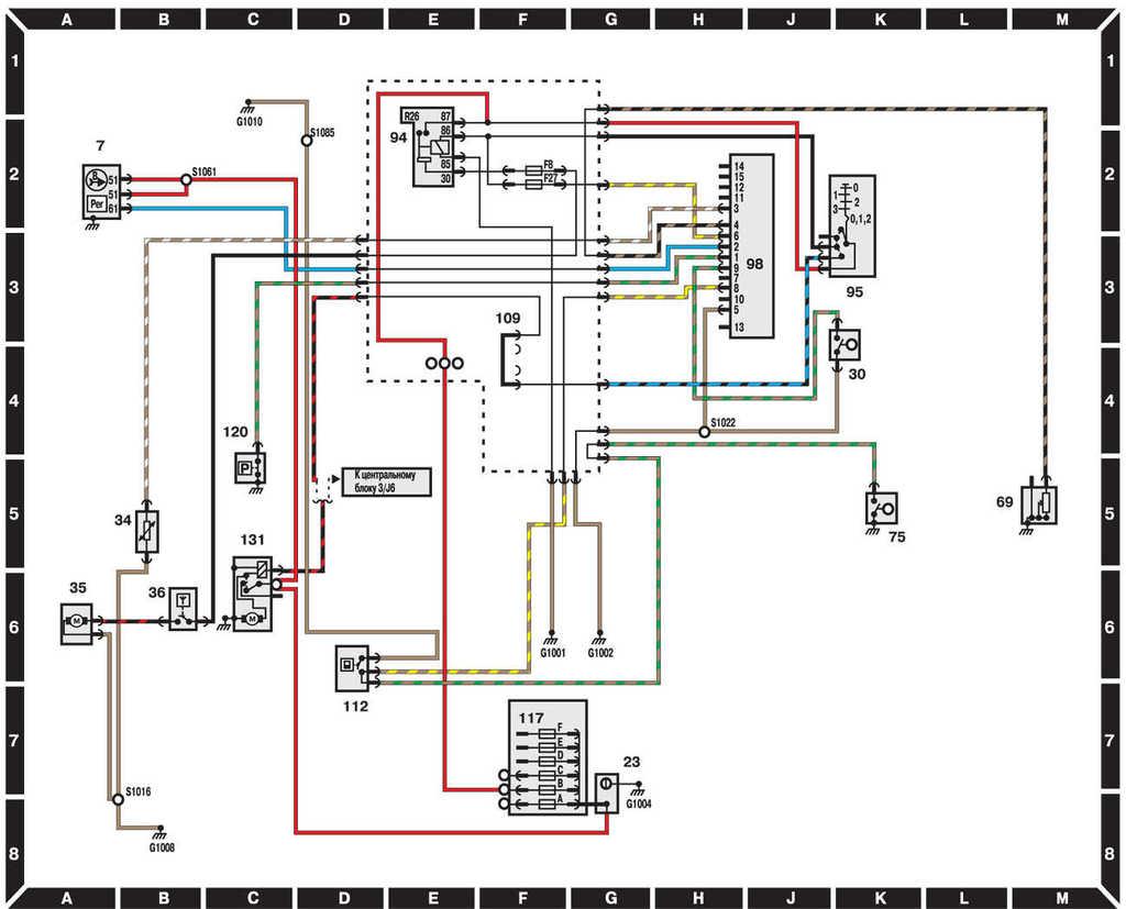 Схема двигателя форд сиерра фото 492
