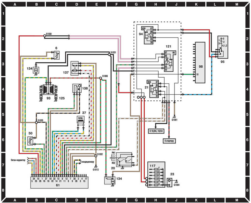 Схема коммутатора 761.3734