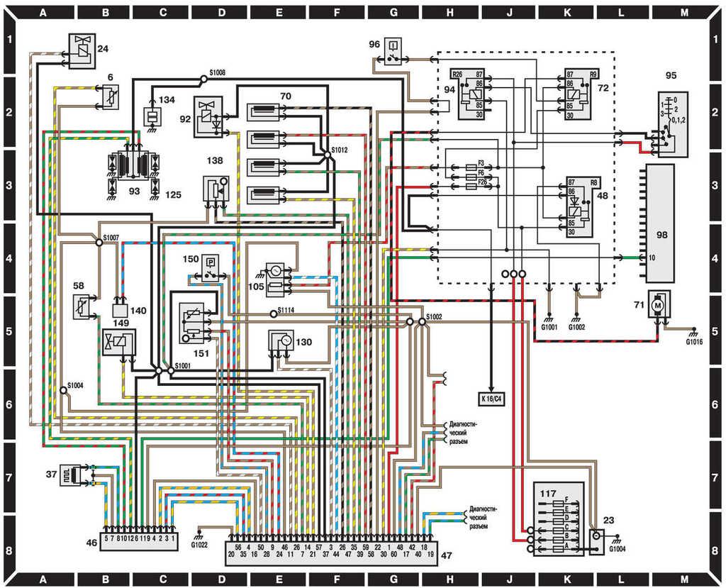 Схема зажигания форд эскорт фото 478