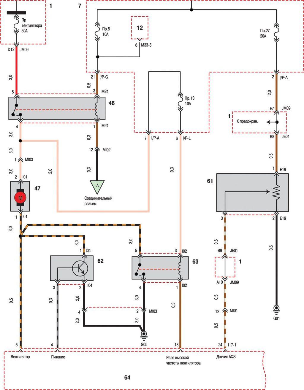 Схема топливной системы солярис