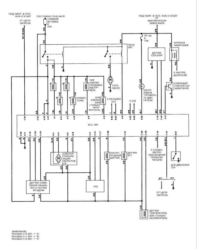 Электрическая схема митсубиси галант фото 411