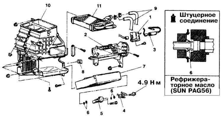 Теплообменник испарителя на mitsubishi galant теплообменник behncke технические характеристики