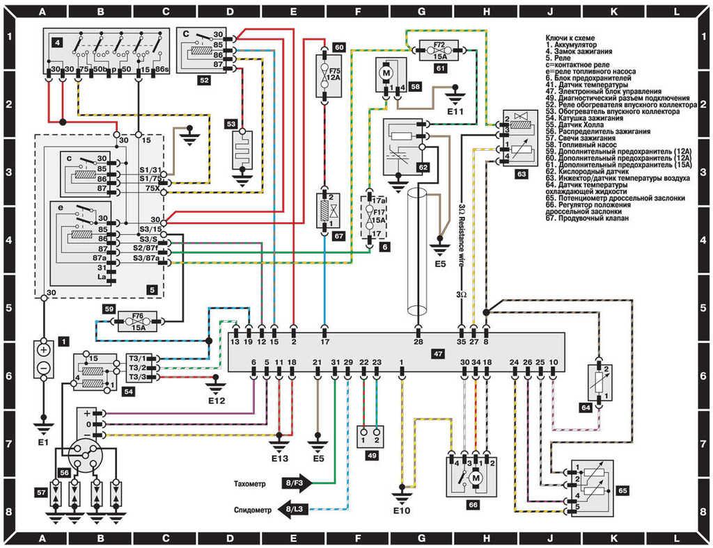 электрооборудования схема от а6.