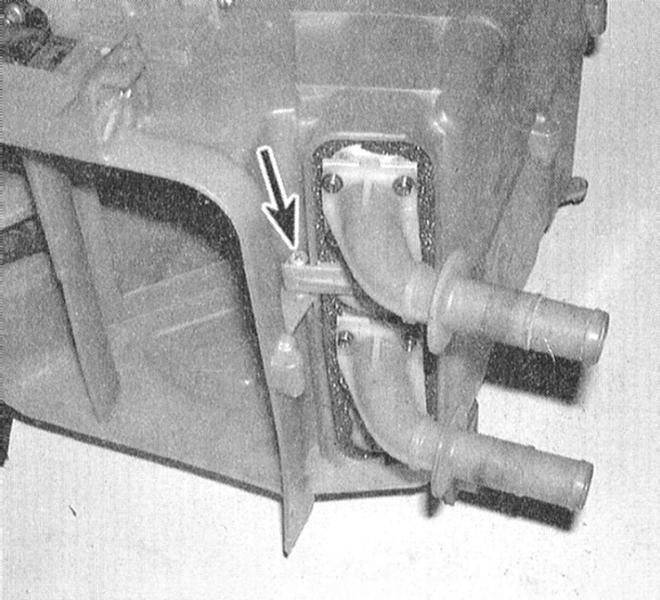 Теплообменник отопителя nissan maxima курсовая теплообменник на daf