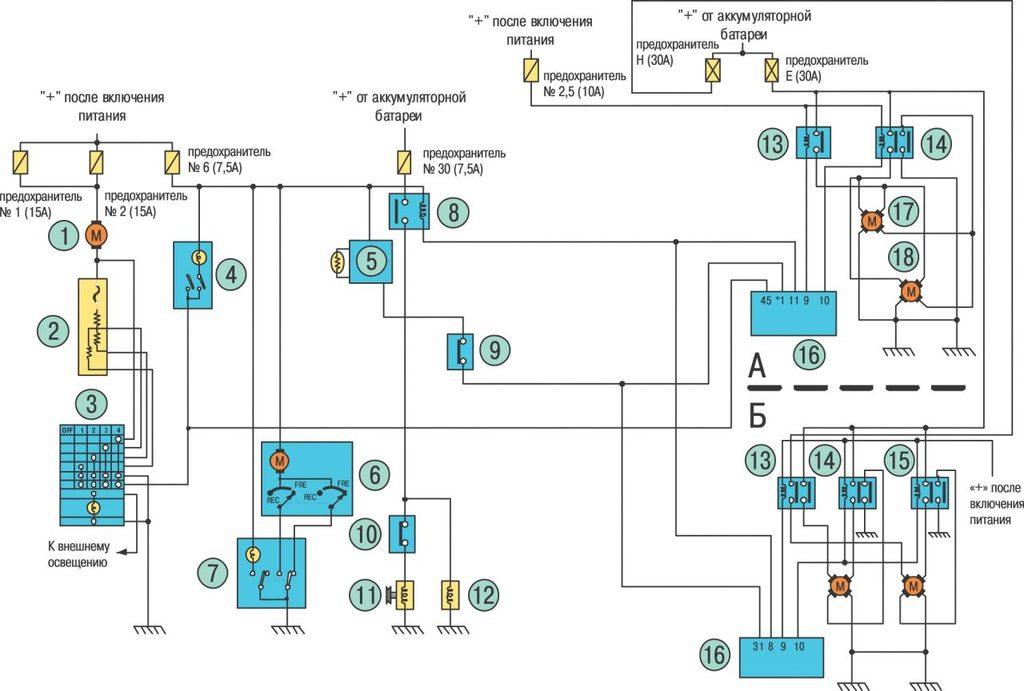скачать рэндалл м. - системы управления двигателем. руководство