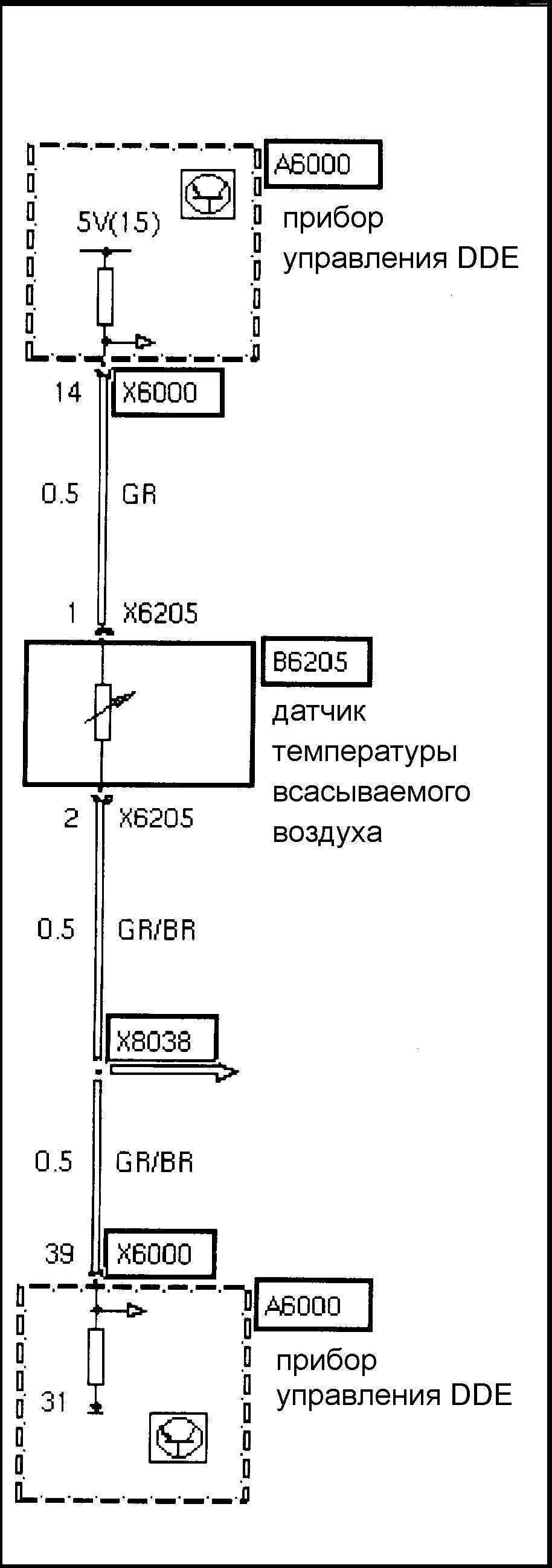 блок абс бмв е39 схема электрическая