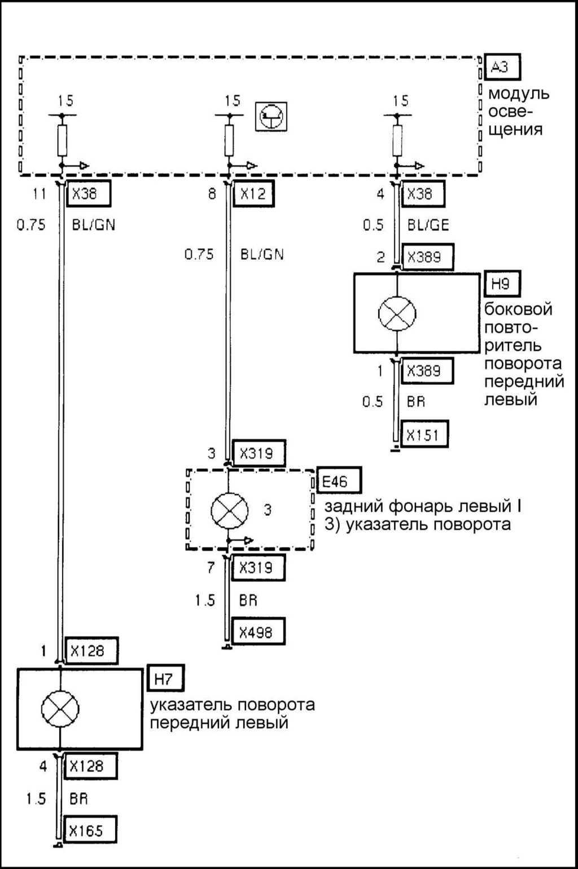 Схема электропроводки на бмв е39
